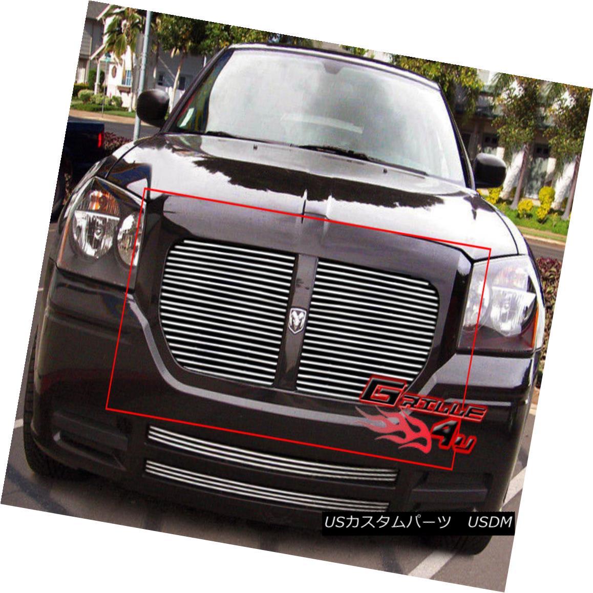 グリル Fits 2005-2007 Dodge Magnum Main Upper Billet Grille Insert Dodge Magnumメインアッパービレットグリルインサート