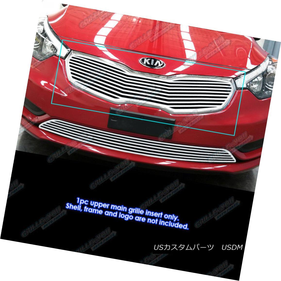 グリル Fits 2014-2016 Kia Forte CNC Polished Perimeter Grille Insert フィット2014-2016 Kia Forte CNCポリッシュペリメーターグリルインサート