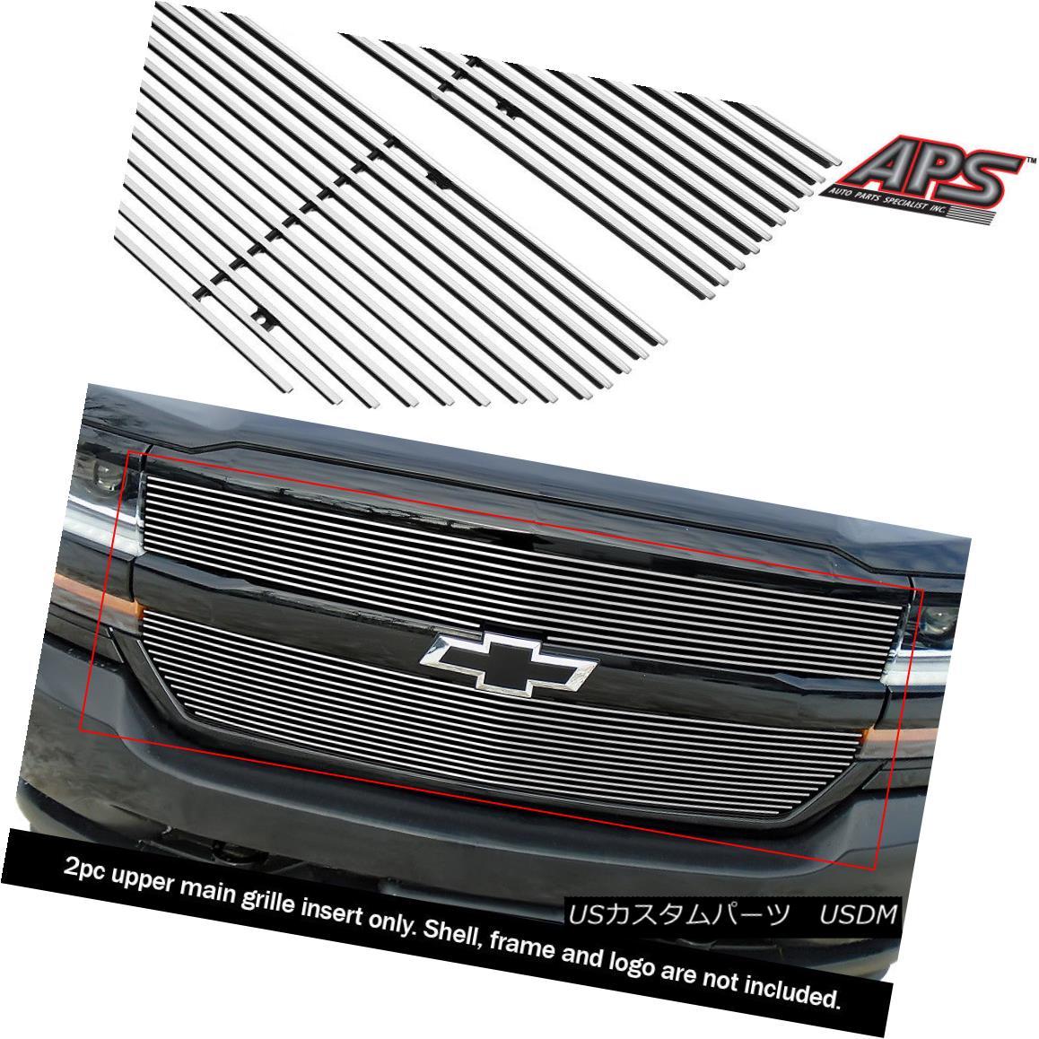 グリル Fits 2016-2018 Chevy Silverado 1500 Main Upper Bille Grille Insert 2016-2018 Chevy Silverado 1500メインアッパービレットグリルインサート