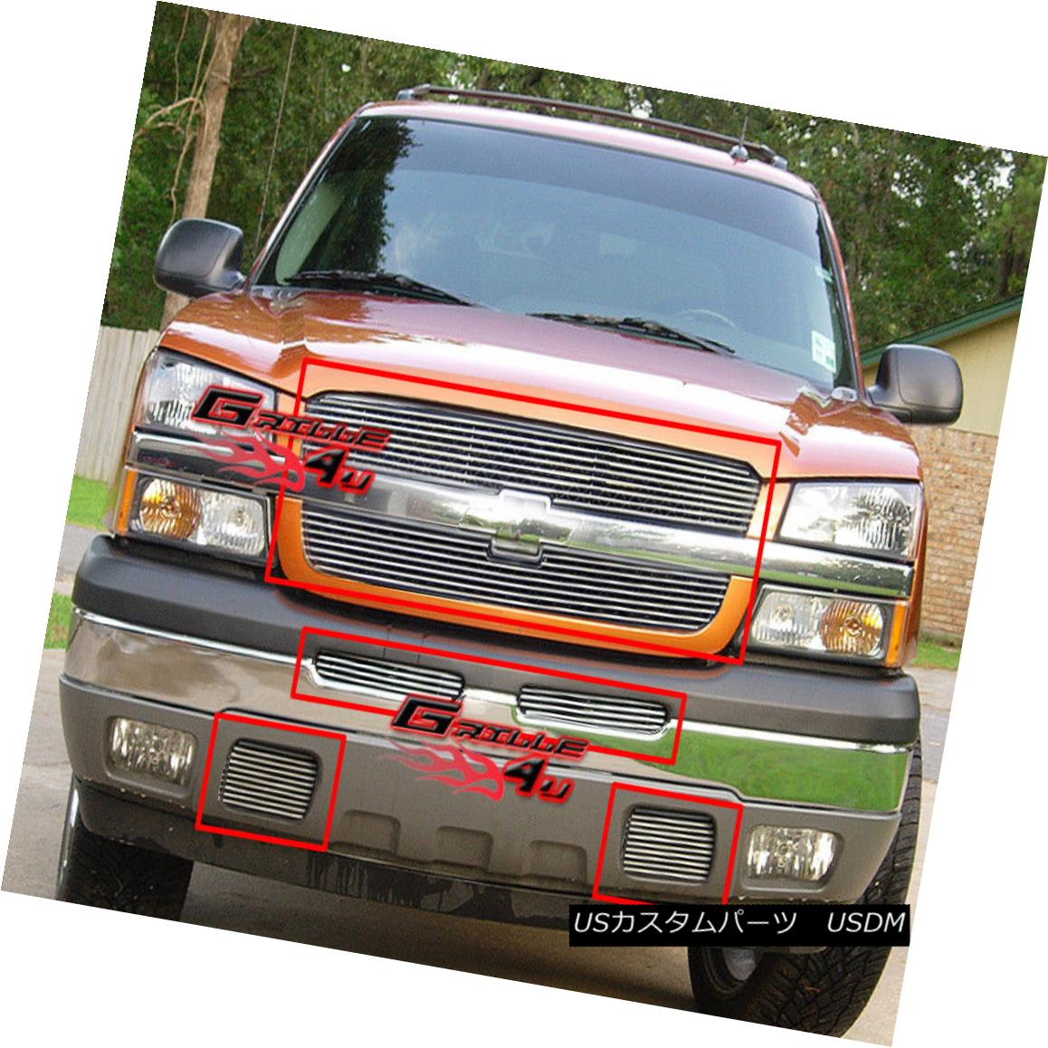 グリル Fits 03-05 Silverado 1500/03-04 2500 HD Billet Grille Combo フィット03-05 Silverado 1500 / 03-04 2500 HDビレットグリルコンボ