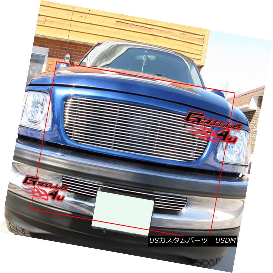 グリル Custom Fits 97-98 Ford F-150 2WD Billet Grill Upper+Lower Combo カスタムフィット97-98 Ford F-150 2WDビレットグリルアッパー+ロワーコンボ