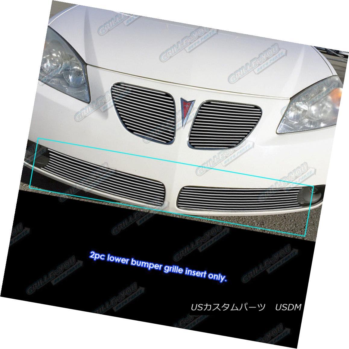 グリル Fits 2005-2008 Pontiac G6 Lower Lower Bumper Billet Grille Insert フィット2005-2008ポンティアックG6ロワーロワーバンパービレットグリルインサート