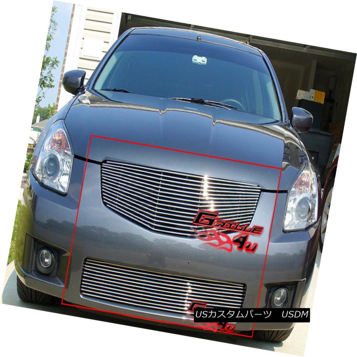 グリル Fits 2007-2008 Nissan Maxima Billet Grille Combo フィット2007年 - 2008年日産マキシマビレットグリルコンボ