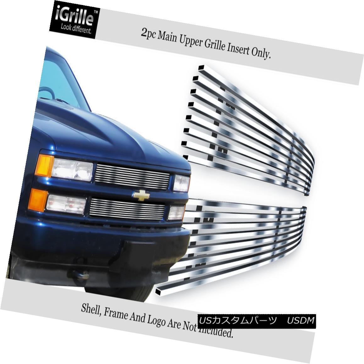 グリル Fits 1994-1999 Chevy C/K Pickup/Suburban/Tahoe Stainless Steel Billet Grille 1994-1999 Chevy C / K Pickup / Suburba n / Tahoeステンレス鋼ビレットグリルに適合