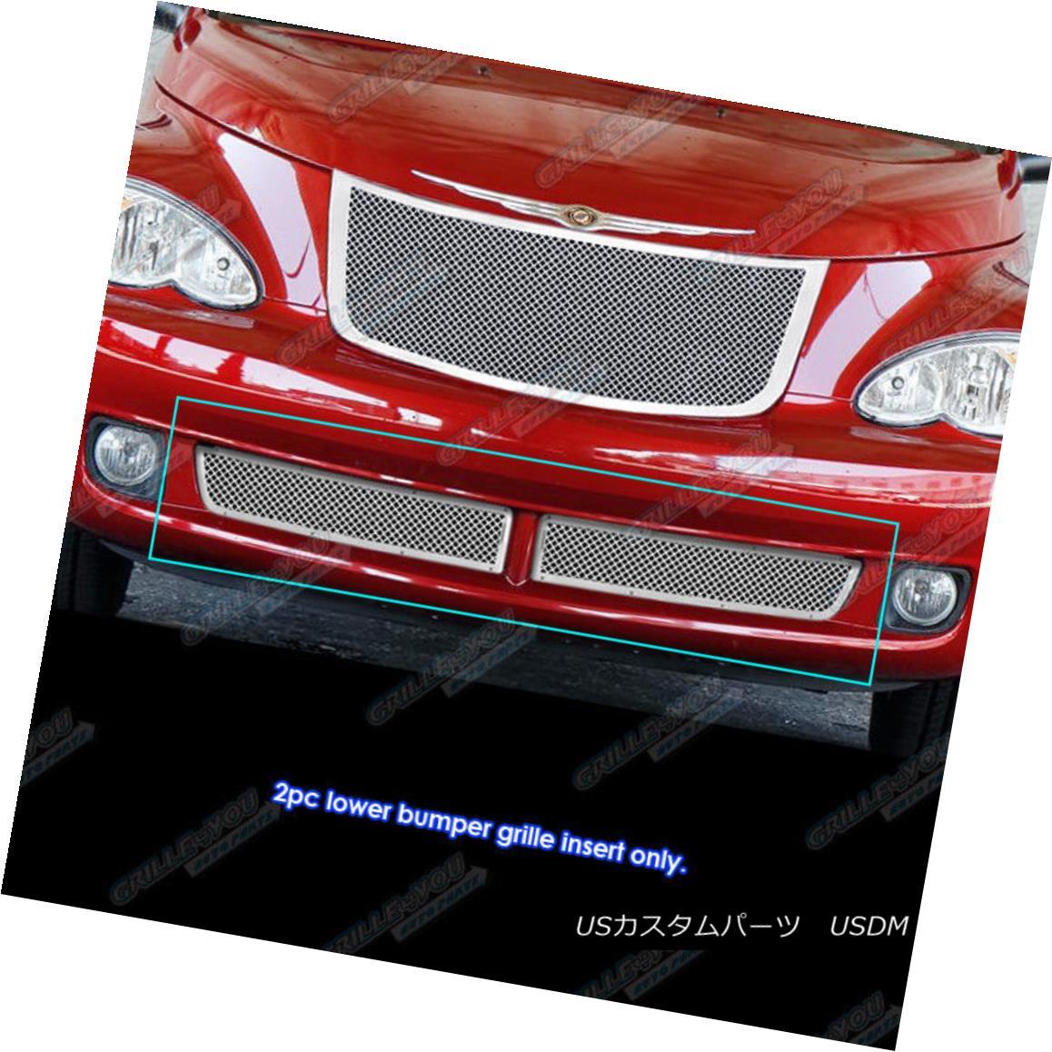 グリル 2006-2010 Chrysler PT Cruiser Bumper Stainless Steel Mesh Grille Grill Insert 2006-2010クライスラーPTクルーザーバンパーステンレスメッシュグリルグリルインサート