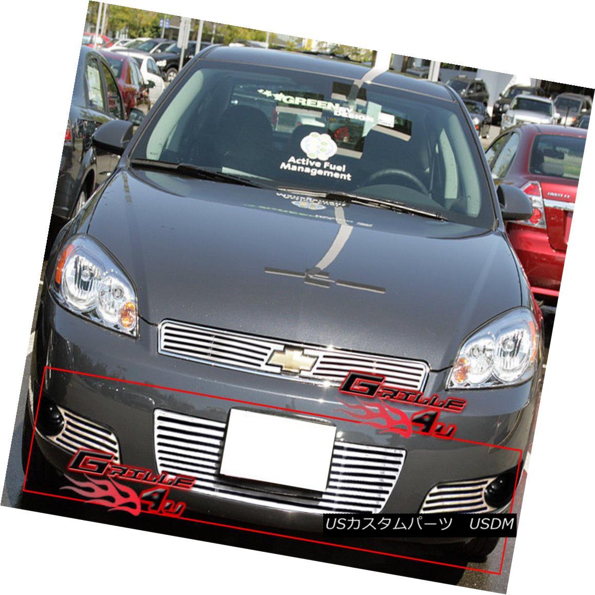 グリル Fits 2006-2013 Chevy Impala Lower Bumper Perimeter Grille Grill Insert フィット2006-2013シボレーインパラロワーバンパーペリメーターグリルグリルインサート