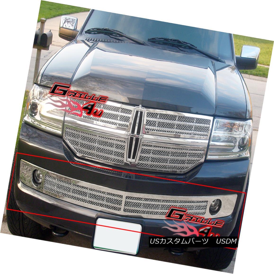 グリル Fits 2007-2014 Lincoln Navigator Bumper Stainless Steel Mesh Grille Grill フィット2007-2014リンカーンナビゲータバンパーステンレスメッシュグリルグリル