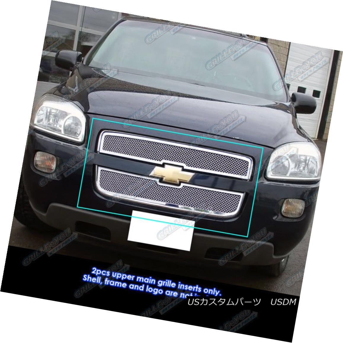 グリル Fits 2005-2008 Chevy Uplander Mesh Grille Insert 2005-2008のChevy Uplander Mesh Grilleインサートに適合