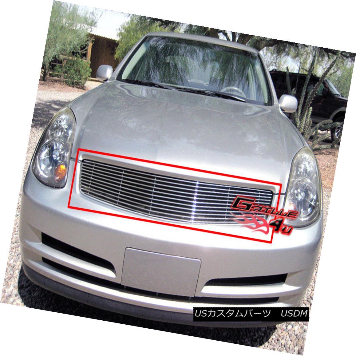 グリル Fits 2003-2004 Infiniti G35 Main Upper Billet Grille Insert フィット2003-2004インフィニティG35メインアッパービレットグリルインサート