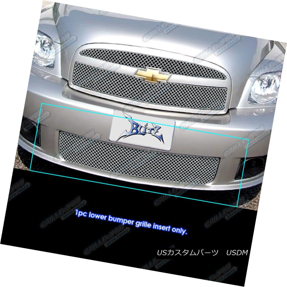 グリル Fits 06-10 Chevy HHR SS Bumper Stainless Steel Wire X Mesh Blitz Grille Grill フィット06-10シボレーHHR SSバンパーステンレス鋼線Xメッシュブリッツグリルグリル