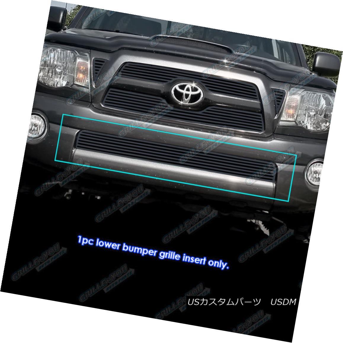 グリル Fits 2005-2011 Toyota Tacoma Black Lower Bumper Perimeter Grille Inserts フィット2005年から2011年トヨタタコマブラックロワーバンパーペリメーターグリルインサート