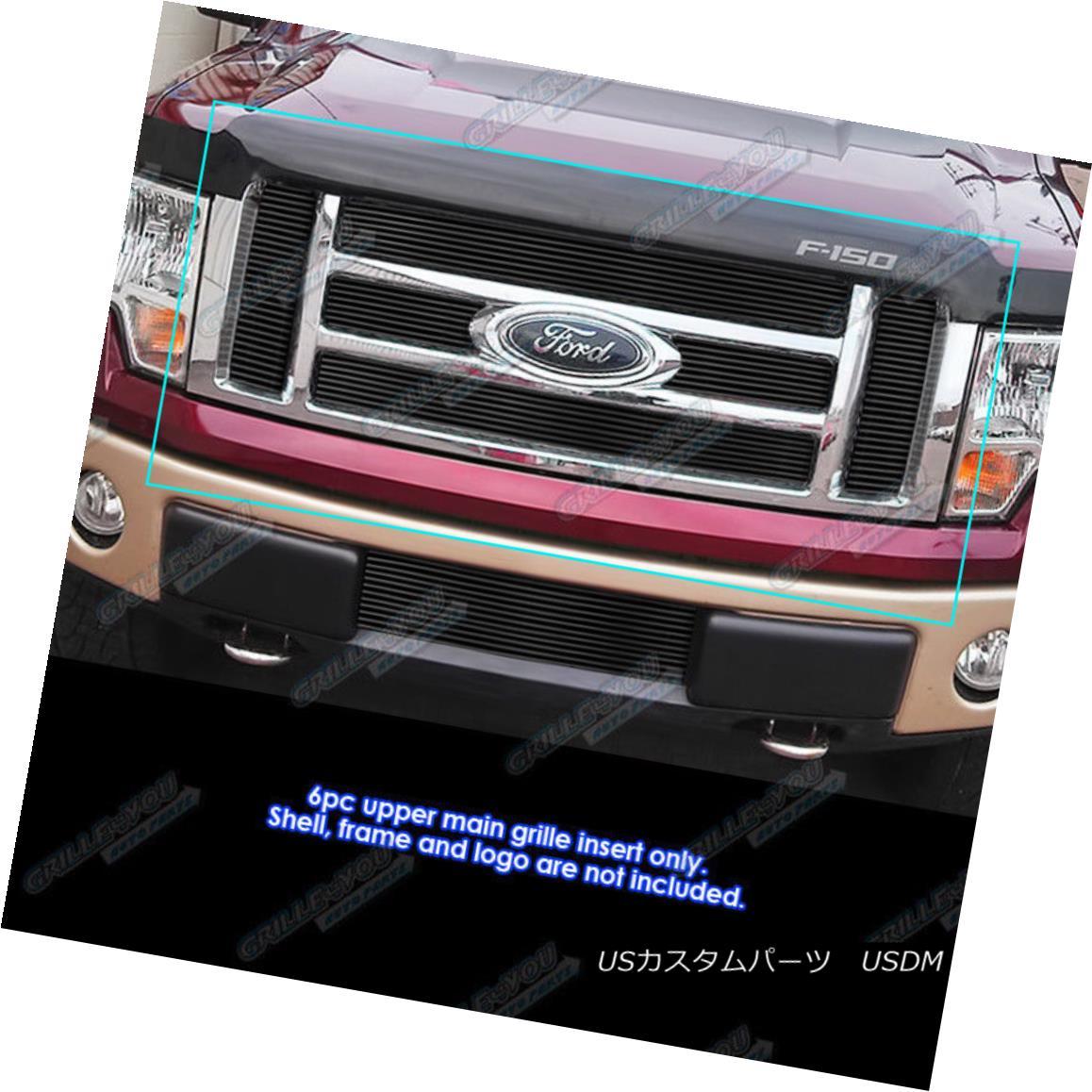 グリル Fits 2009-2012 Ford F-150 Lariat/King Ranch Black Billet Grille Grill Insert フィット2009-2012フォードF-150ラリアット/キングランチブラックビレットグリルグリルインサート