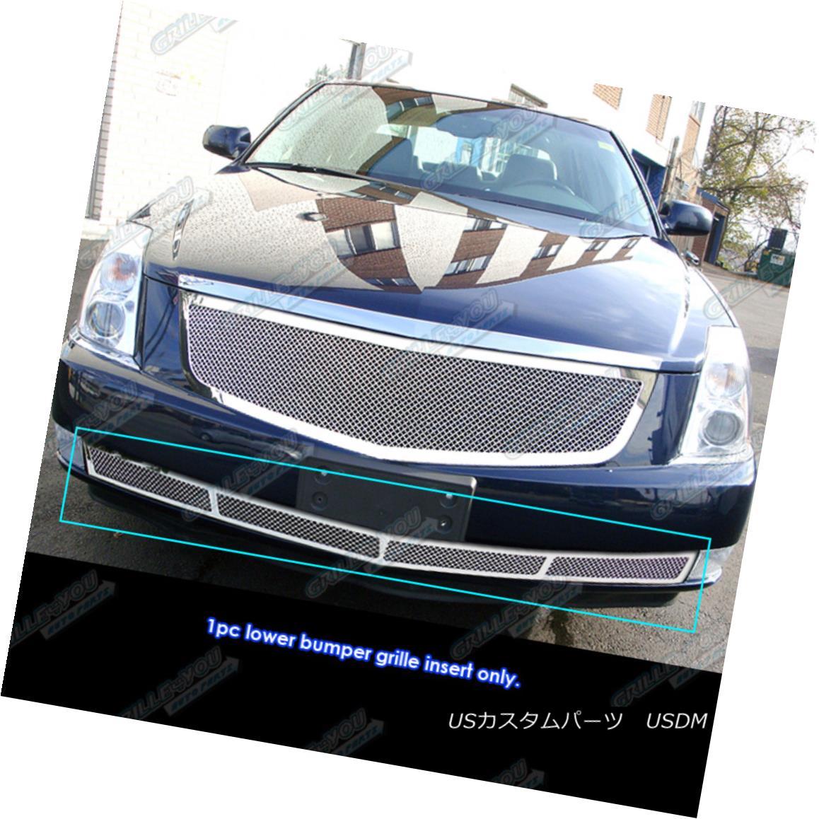 グリル Fits 2006-2010 Cadillac DTS Bumper Stainless Mesh Grille Insert フィット2006-2010キャデラックDTSバンパーステンレスメッシュグリルインサート