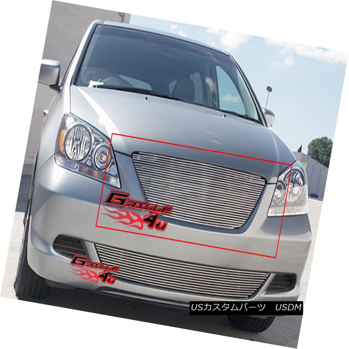 グリル Fits 2005-2007 Honda Odyssey Main Upper Billet Grille Insert Honda Odysseyメインアッパービレットグリルインサート