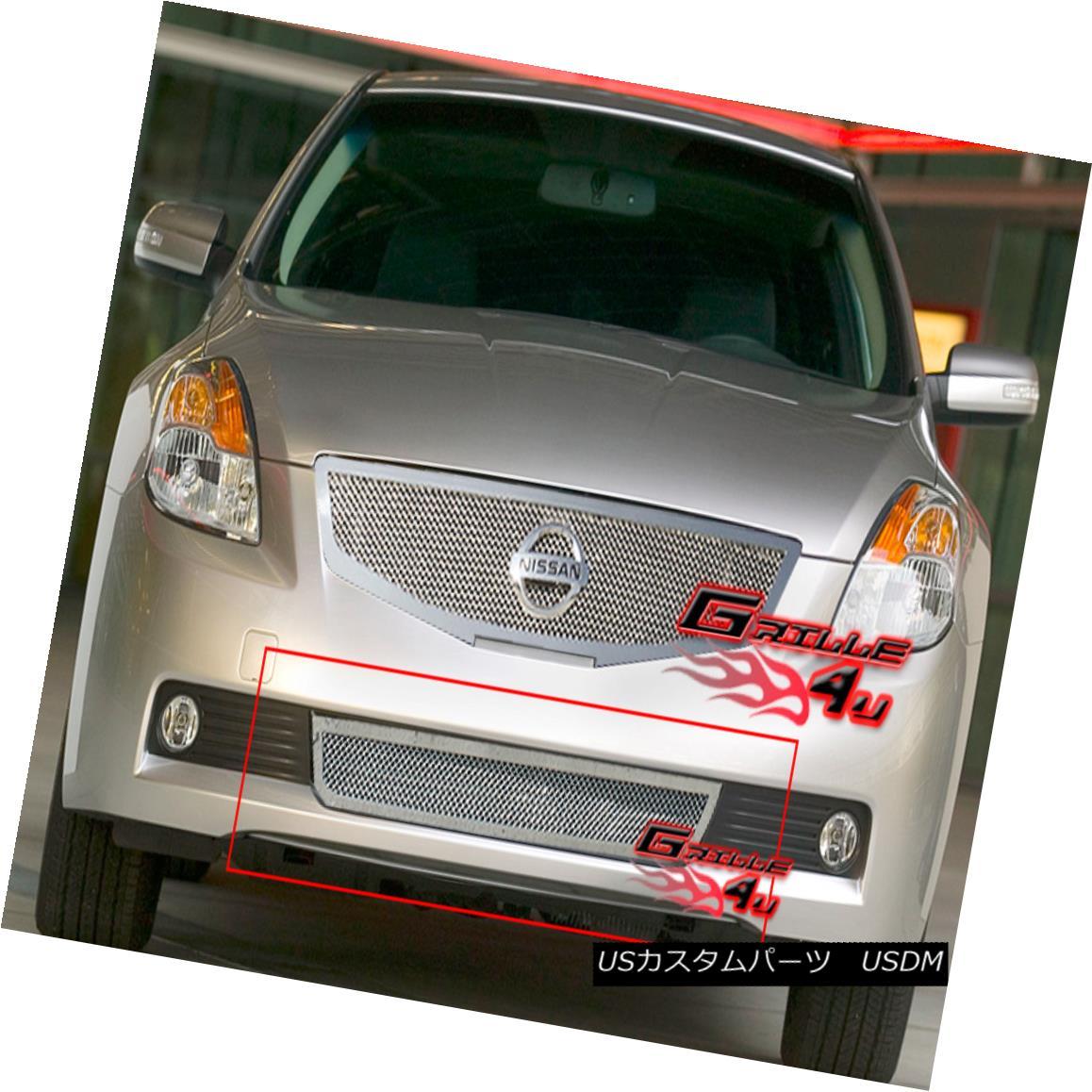 グリル Fits 2007-2009 Nissan Altima Bumper Stainless Mesh Grille Insert フィット2007-2009日産アルティマバンパーステンレスメッシュグリルインサート