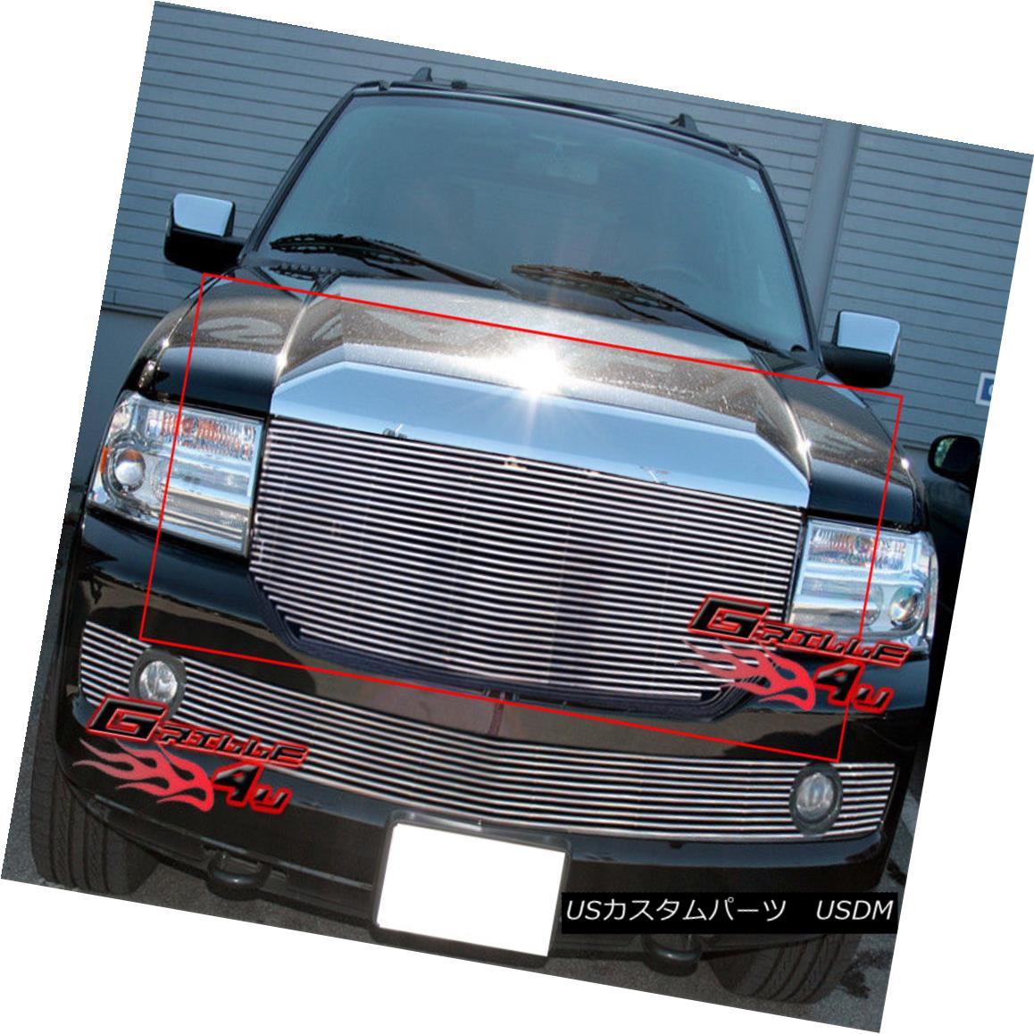 グリル Fits 2007-2014 Lincoln Navigator Main Upper Billet Grille Grill Insert フィット2007-2014リンカーンナビゲーターメインアッパービレットグリルグリルインサート