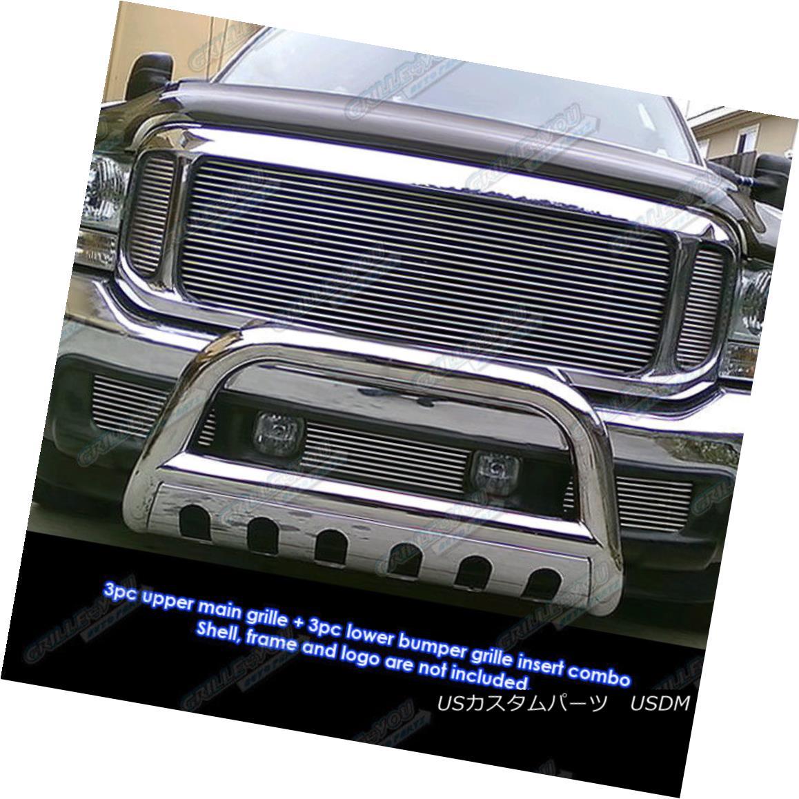 グリル Custom Fits 99-04 Ford F-250/F-350 Super Duty/Excursion Billet Grill Combo カスタムフィット99-04 Ford F-250 / F-350スーパーデューティ/エクスカーションビレットグリルコンボ