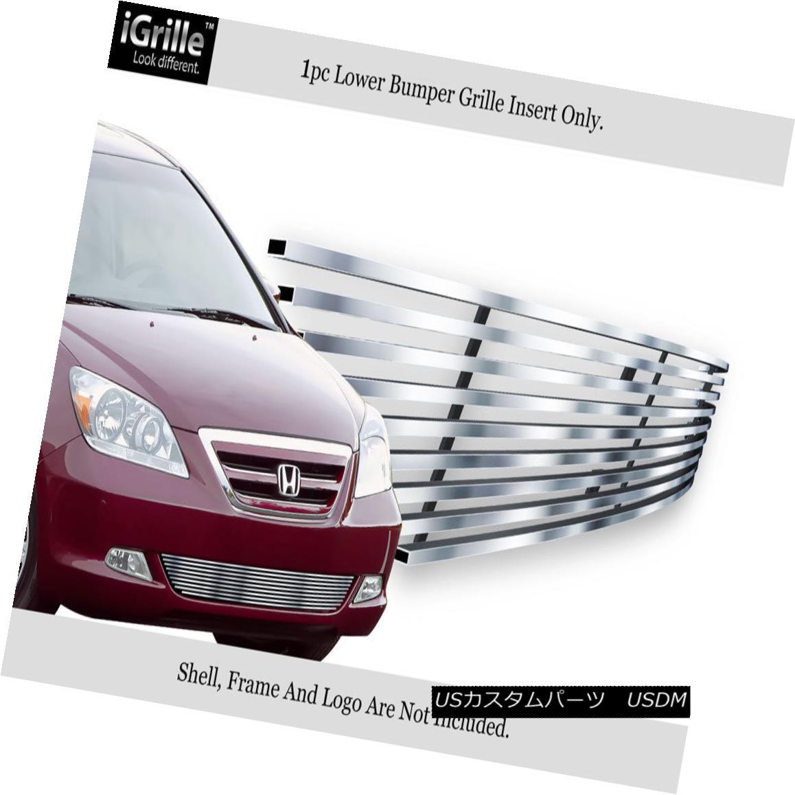 グリル Fits 2005-2007 Honda Odyssey Bumper Stainless Steel Billet Grille Insert 2005-2007ホンダオデッセイバンパーステンレス鋼ビレットグリルインサートに適合