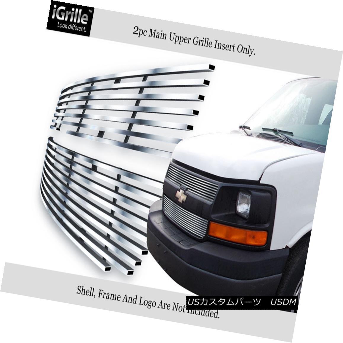 グリル Fits 2003-2016 Chevy Express Explorer Conversion Van Stainless Billet Grille 2003?2016年Chevy Expressエクスプローラコンバージョンヴァンステンレスビレットグリル
