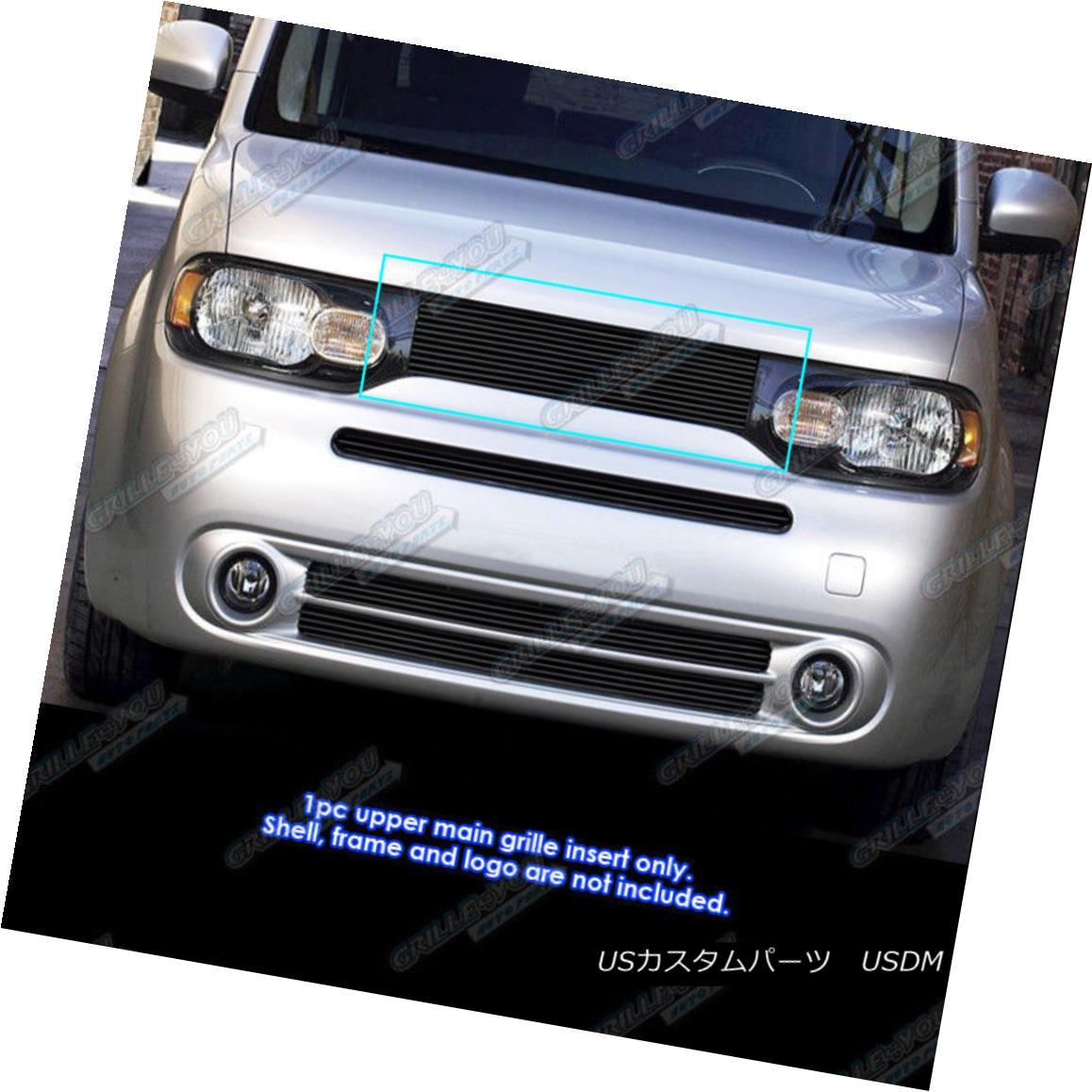 グリル Fits 2009-2014 Nissan Cube Black Main Upper Billet Grille Grill Insert フィット2009-2014日産キューブブラックメインアッパービレットグリルグリルインサート