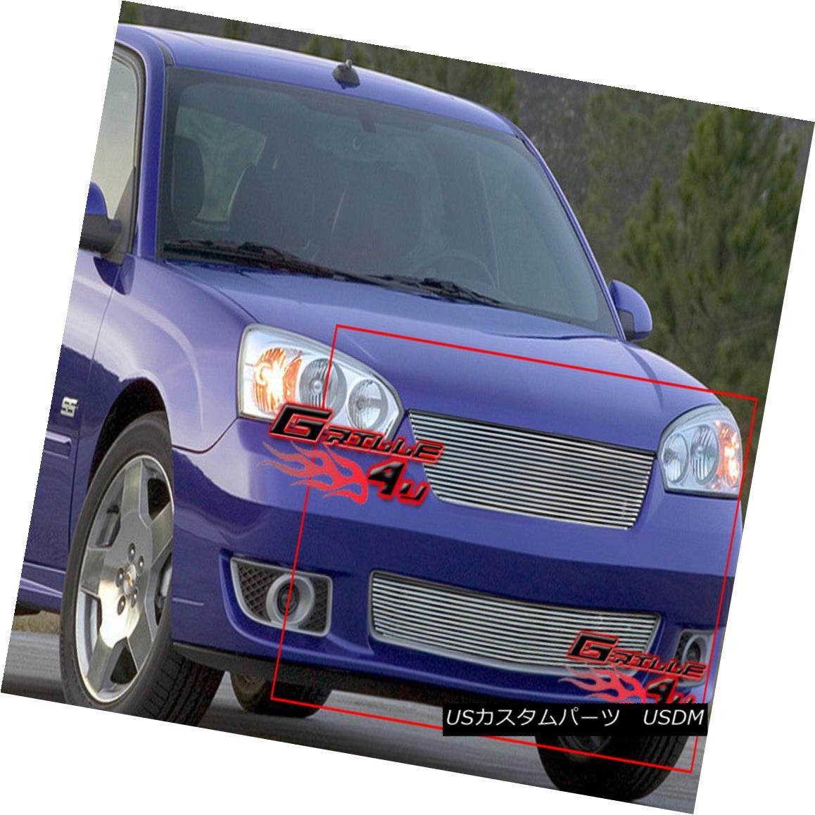 グリル Fits 2006-2007 Chevy Malibu SS/ LT/ LS Main Upper Billet Grille Insert 2006-2007 Chevy Malibu SS / LT / LSメインアッパービレットグリルインサートに適合