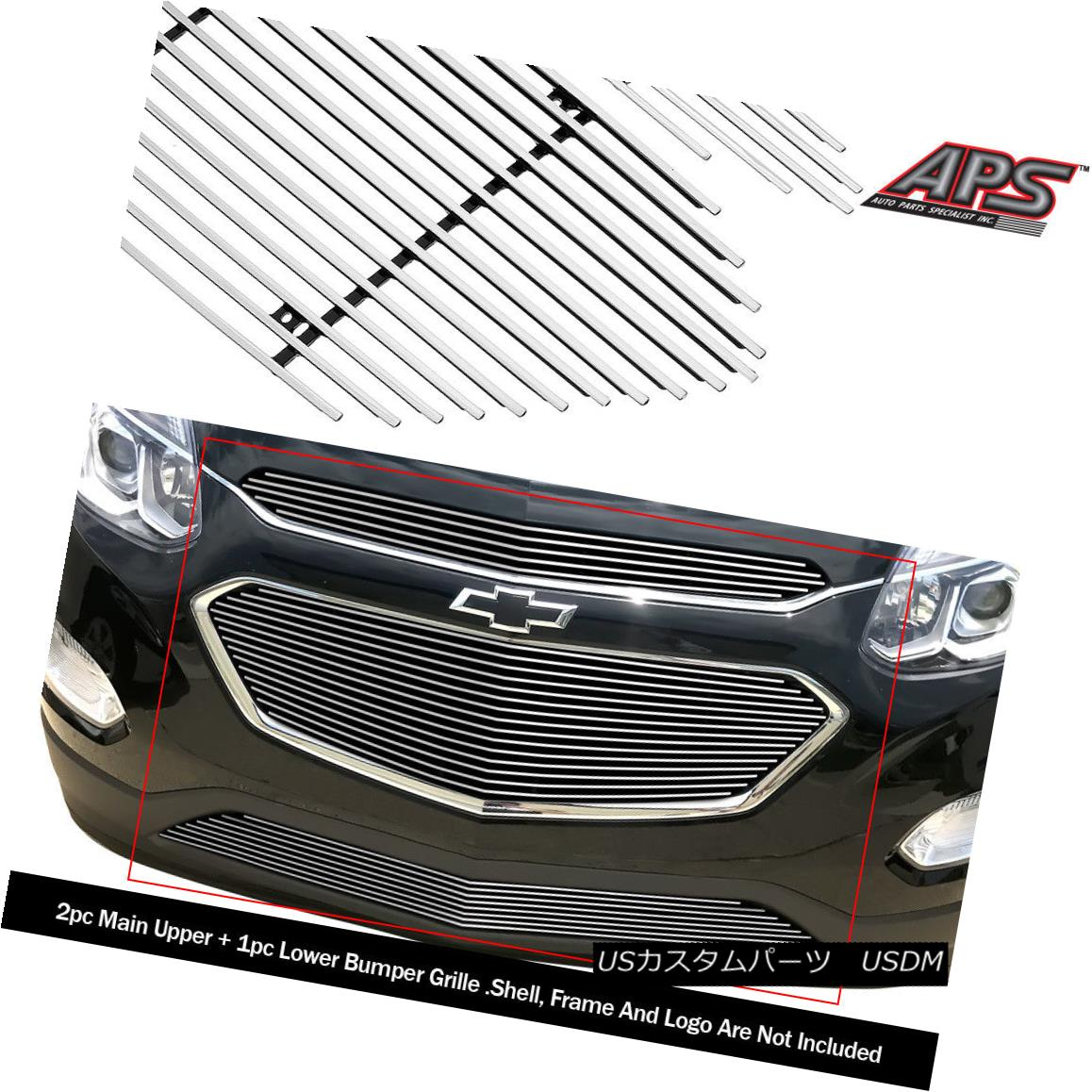 グリル For 2016-2017 Chevy Equinox Upper and Lower Billet Grille Combo 2016-2017 Chevy Equinoxの上および下のビレットグリルコンボ用