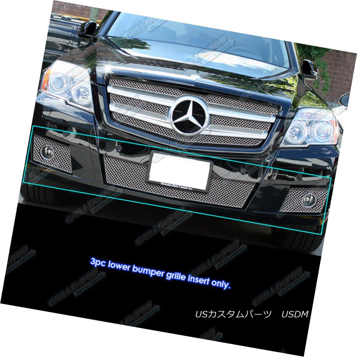 グリル For 2010-2011 Mercedes-Benz GLK350 Stainless X Mesh Bumper Grille Insert 2010-2011 Mercedes-Benz GLK350ステンレスXメッシュバンパーグリルインサート