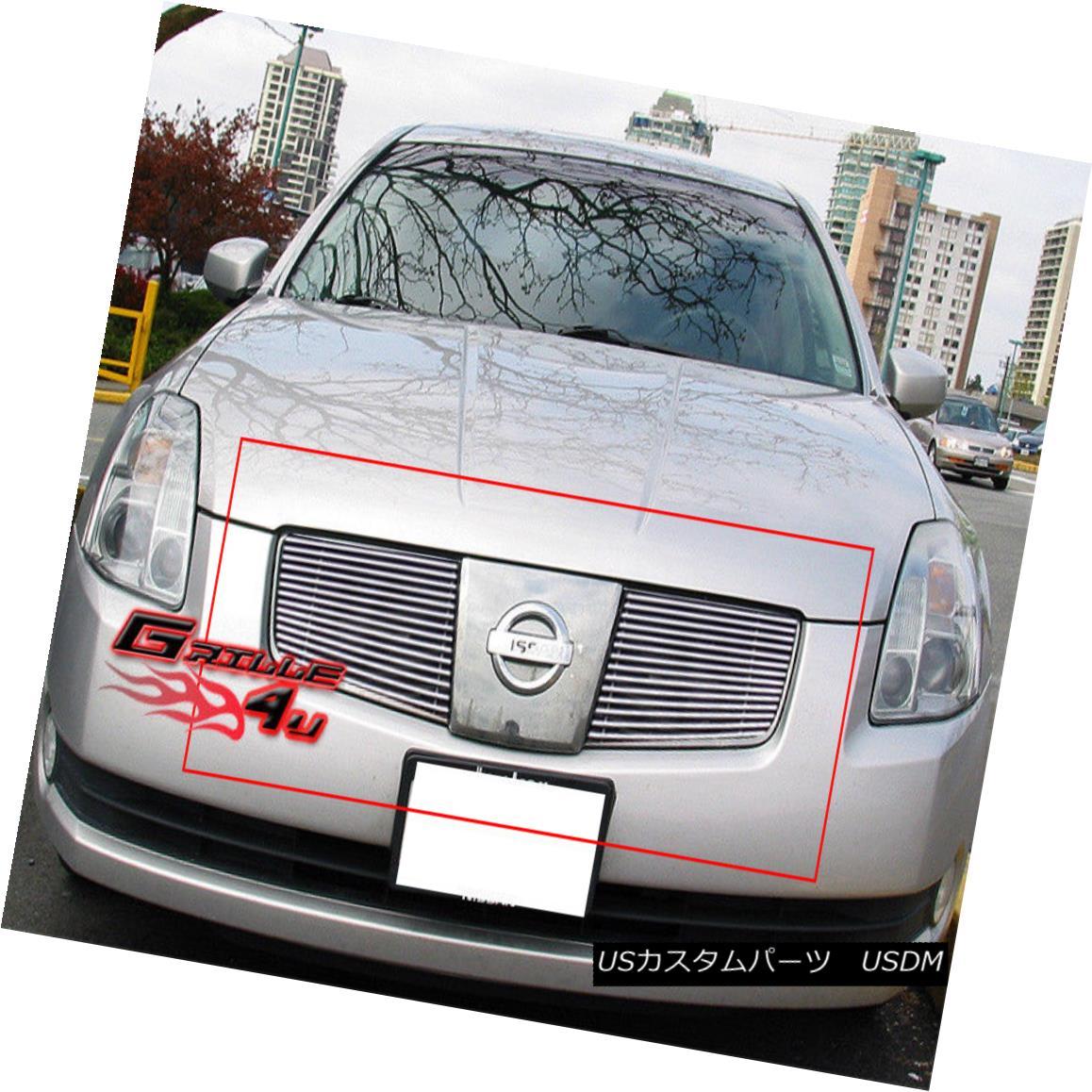 グリル Fits 2004-2006 Nissan Maxima Main Upper Billet Grille Insert フィット2004-2006日産マキシマメインアッパービレットグリルインサート