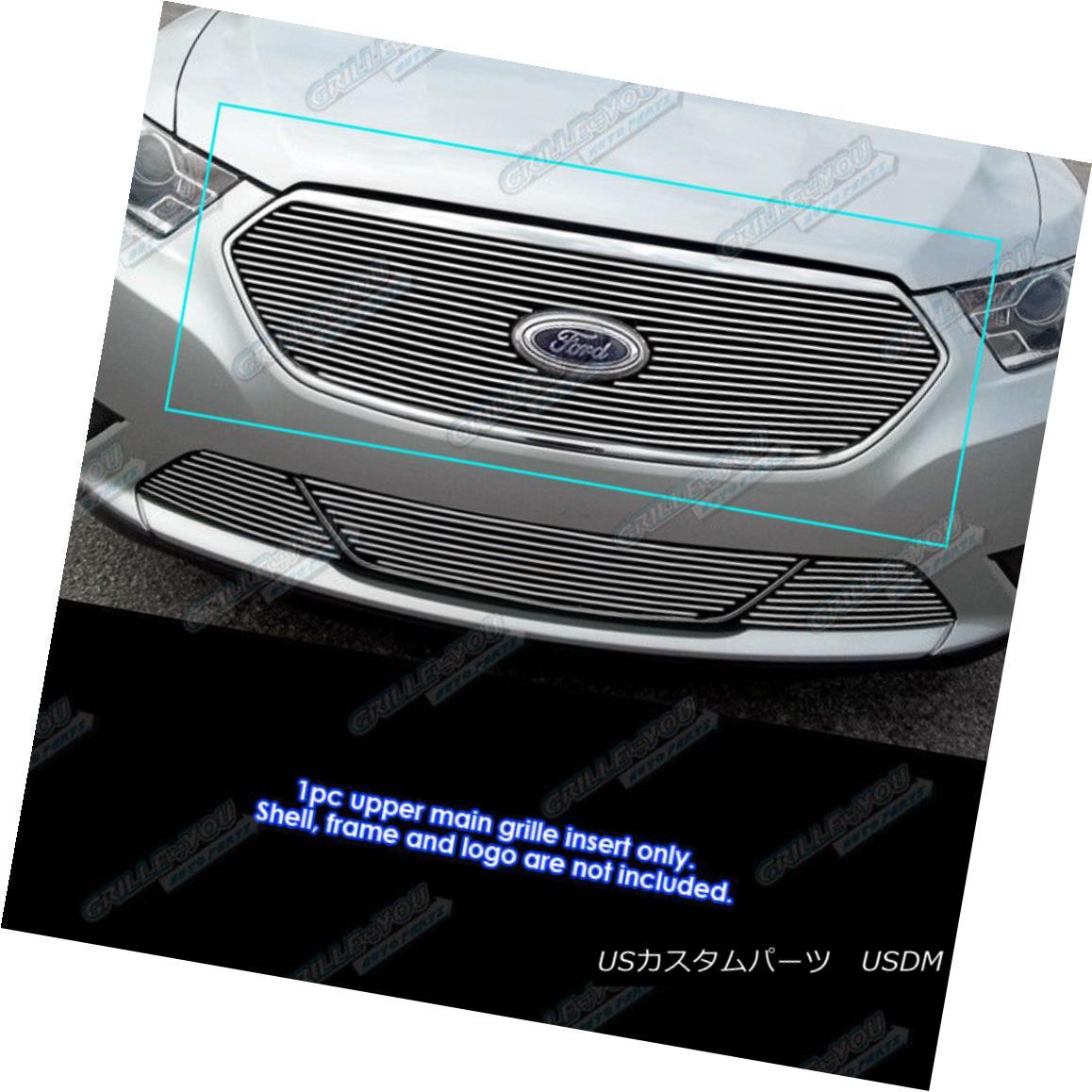 グリル Fits 2013-2018 Ford Taurus SHO Logo Show Billet Grille Insert 2013-2018 Ford Taurus SHOロゴ表示ビレットグリルインサート