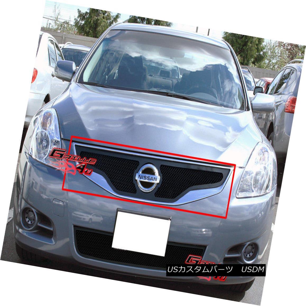 グリル For 2010-2012 Nissan Altima Coupe Black Stainless Steel Mesh Grille Insert 日産アルティマクーペブラックステンレスメッシュグリルインサート