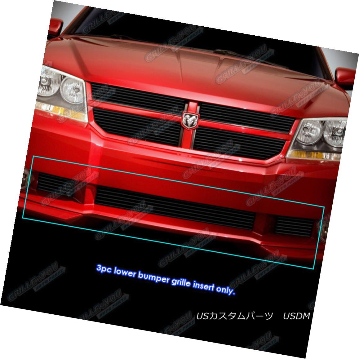 グリル Fits 2007-2010 Dodge Avenger SXT Bumper Black Billet Grille Grill Insert フィット2007-2010ダッジアヴェンジャーSXTバンパーブラックビレットグリルグリルインサート