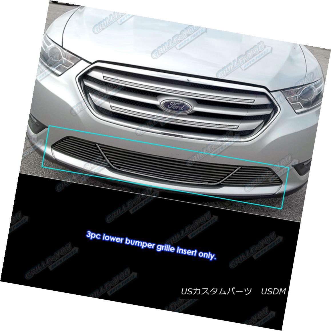 グリル Fits 2013-2017 Ford Taurus All Models with Honeycomb Bumper Black Billet Grille 2013-2017 Ford Taurusに適合ハニカムバンパーの全モデルBlack Billet Grille