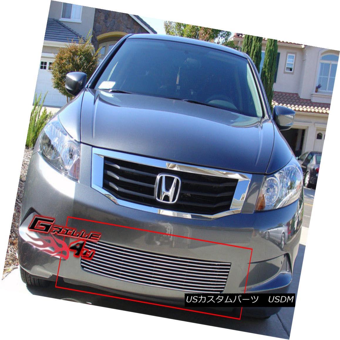 グリル Fits 08-10 Honda Accord Sedan Lower Bumper Billet Grille Insert フィット08-10ホンダアコードセダンロワーバンパービレットグリルインサート