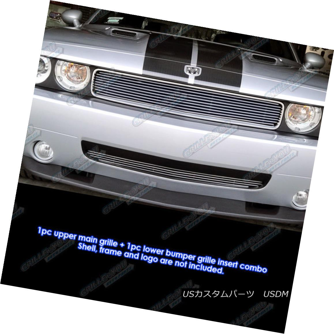 Bumper Cover For 2008 2009 2010 Dodge Challenger Front Paint To Match