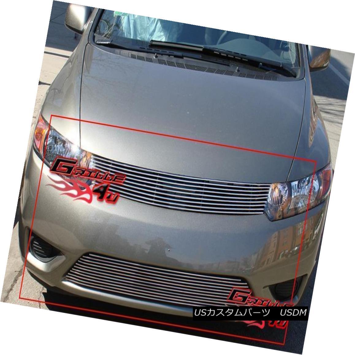 グリル Fits 2006-2008 Honda Civic 2 Door Coupe Billet Grille Combo 適合2006-2008ホンダシビック2ドアクーペビレットグリルコンボ