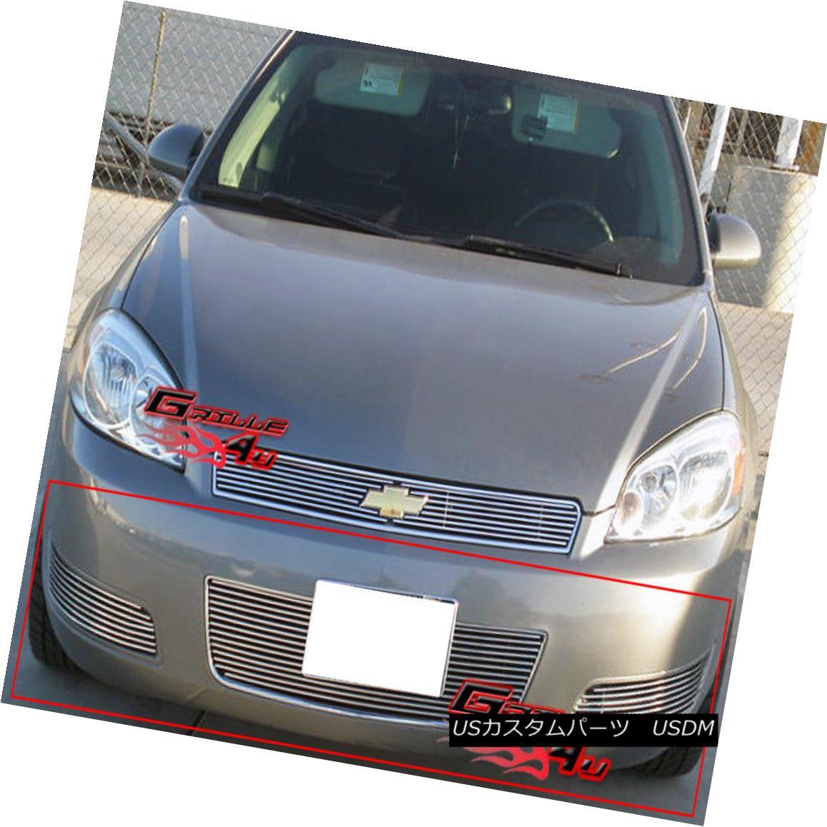 グリル Fits 2006-2013 Chevy Impala LT/LS W/O Fog light Bumper Billet Grille Insert フィット2006-2013シボレーインパラLT / LS W / Oフォグライトバンパービレットグリルインサート