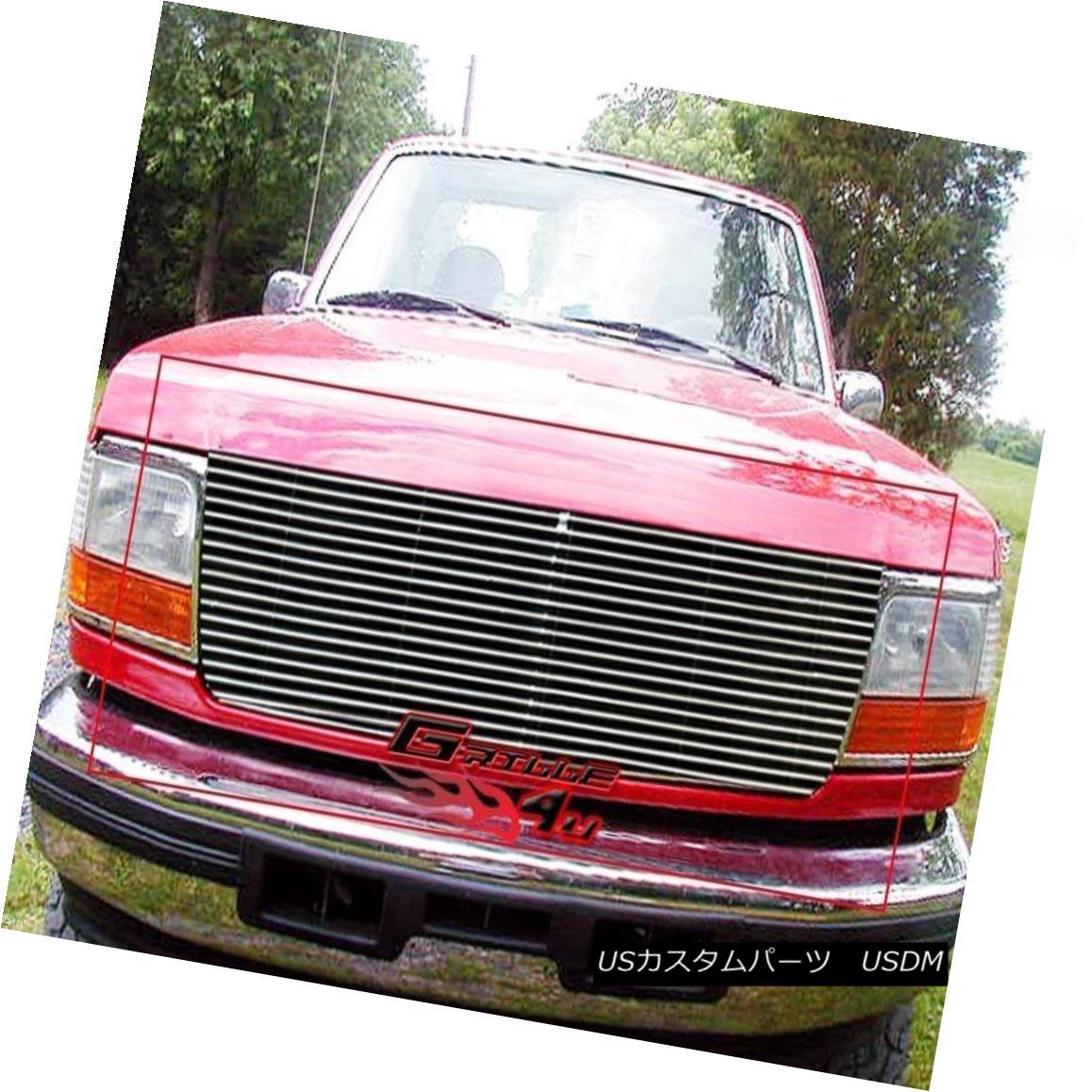 グリル Fits 92-96 Ford Bronco/ F-150/ F-250/ F-350 Main Upper Billet Grille フィット92-96フォードブロンコ/ F-150 / F-250 / F-350メインアッパービレットグリル