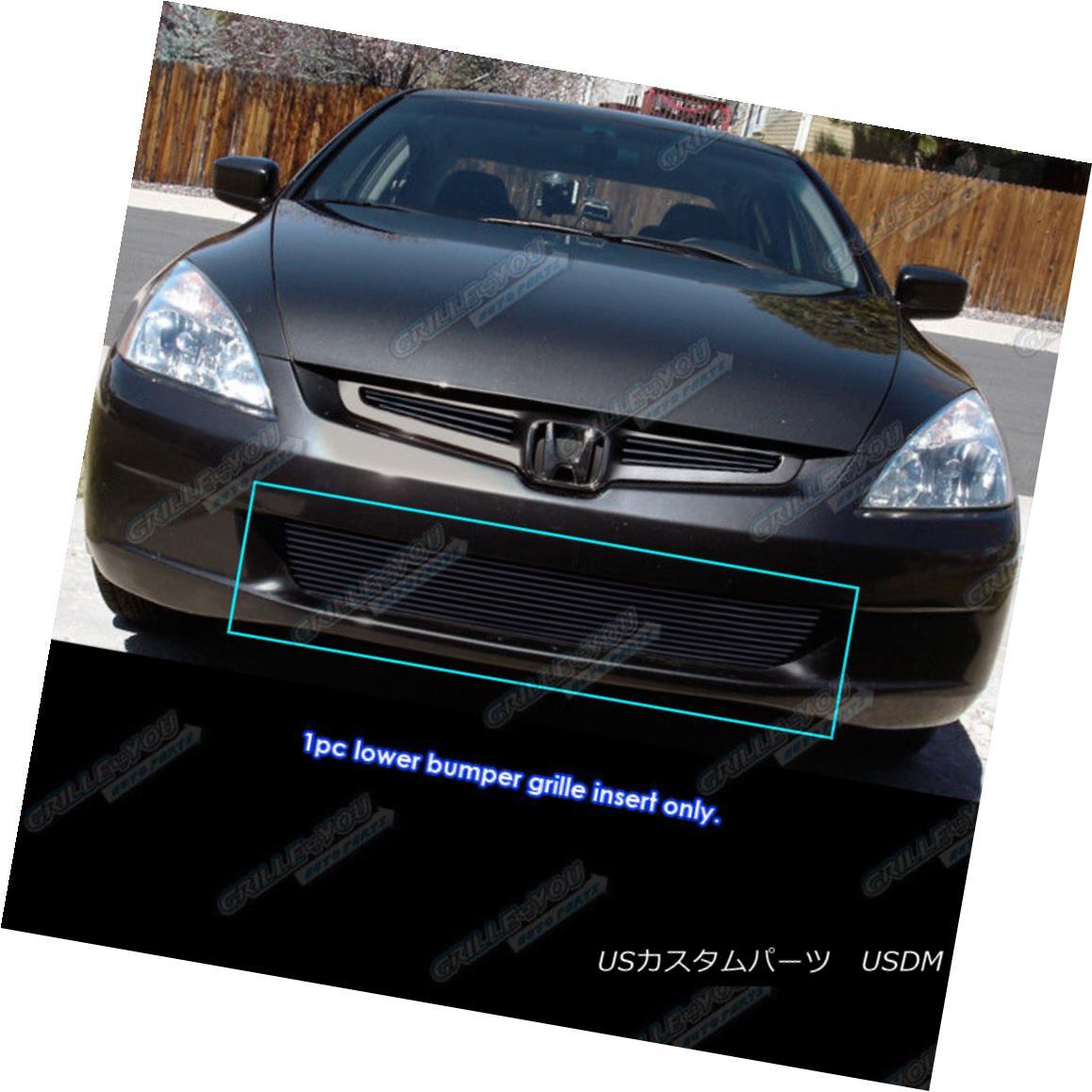 グリル Fits 03-05 Honda Accord Sedan Lower Bumper Black Billet Grille Insert フィット03-05ホンダアコードセダンロワーバンパーブラックビレットグリルインサート