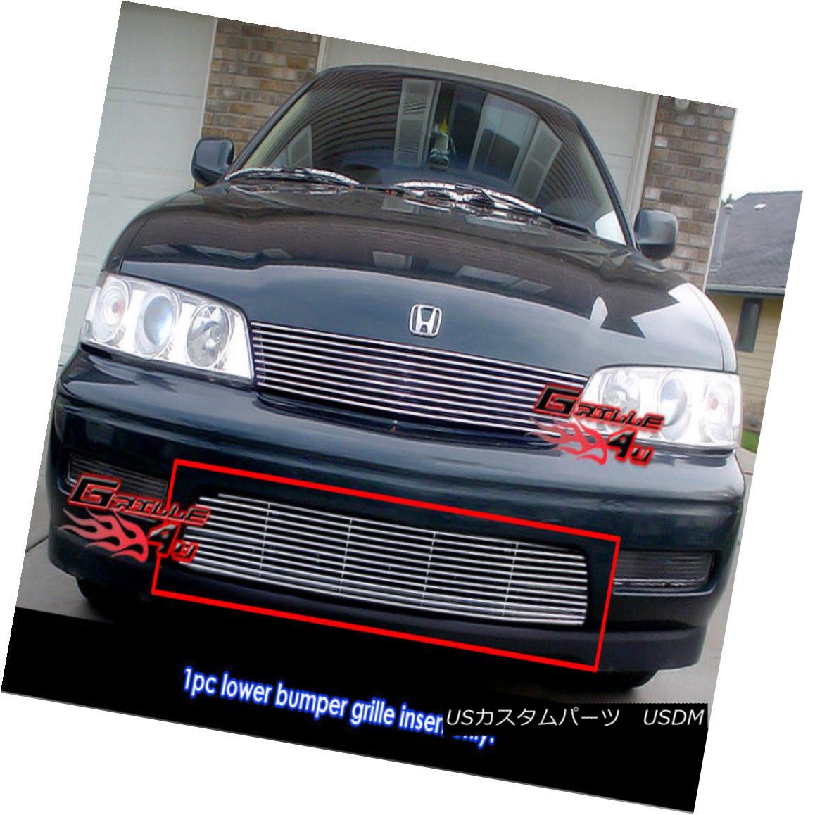 グリル Fits 94-95 Honda Accord Lower Bumper Billet Grille フィット94-95ホンダアコードロワーバンパービレットグリル