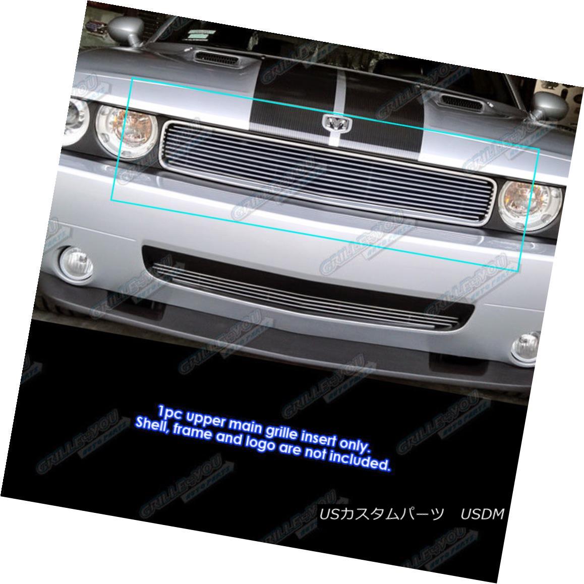 グリル Fits 2009-2014 Dodge Challenger Main Upper Billet Grille Grill Insert 2009-2014 Dodge Challengerメインアッパービレットグリルグリルインサート