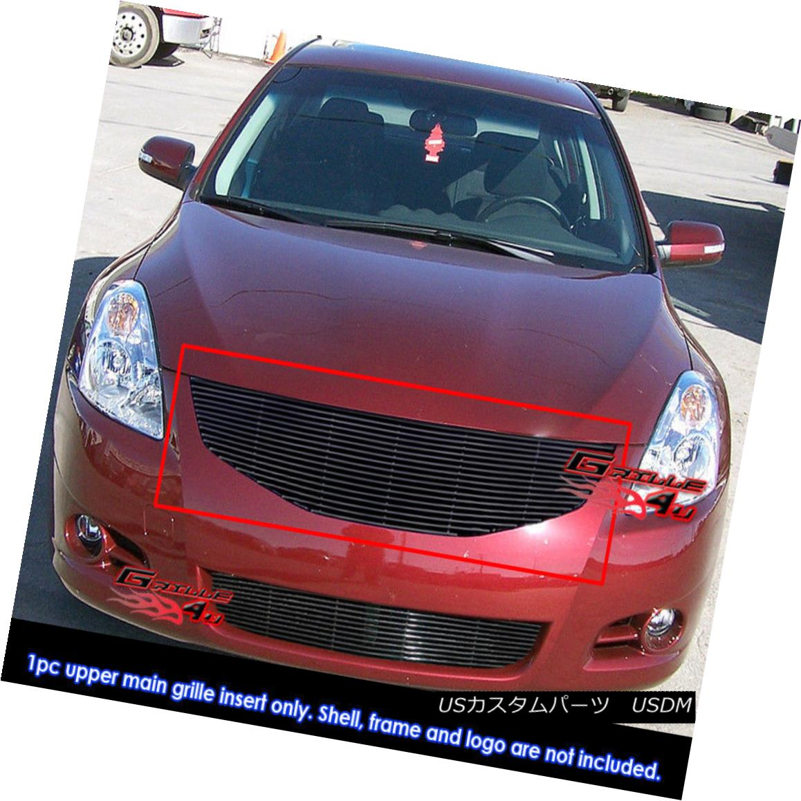 グリル Fits 2011-2012 Nissan Altima Sedan Black Billet Grille Grill Insert 2011-2012 Nissan Altima Sedan Black Billetグリルグリルインサート