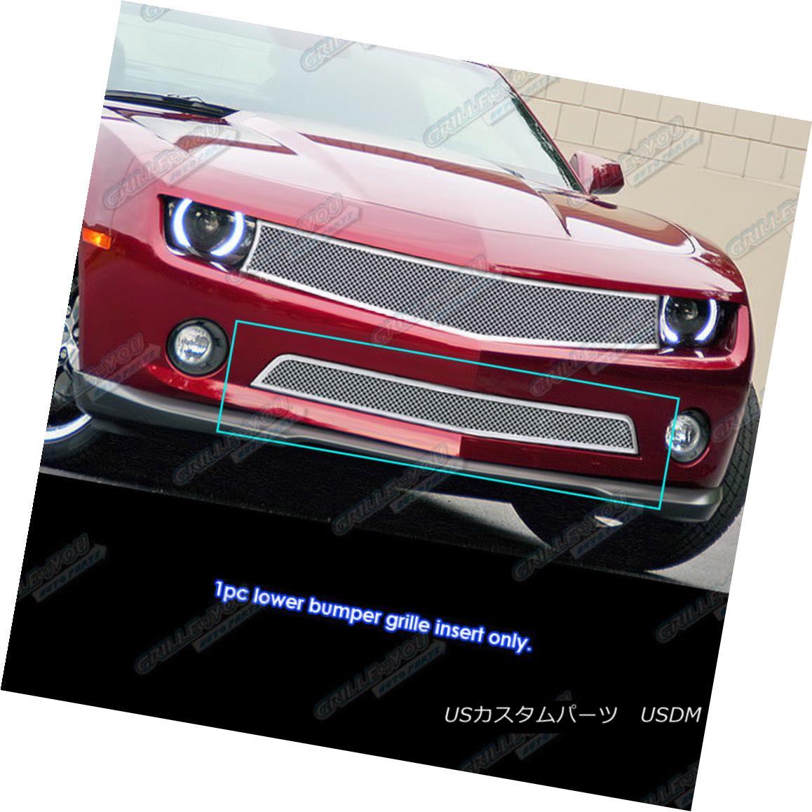 グリル Fits 2010-2013 Chevy Camaro LT/LS V6 Lower Bumper Mesh Grille Grill Insert フィット2010-2013シボレーカマロLT / LS V6ロワーバンパーメッシュグリルグリルインサート