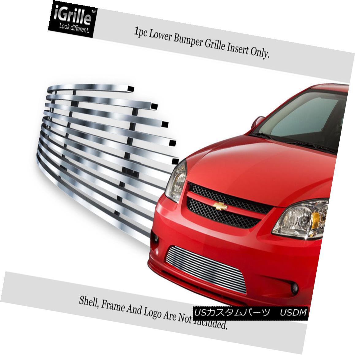 グリル Fits 05-10 Chevy Cobalt SS/Sport Bumper Stainless Steel Billet Grille Insert フィット05-10チェビーコバルトSS /スポーツバンパーステンレス鋼ビレットグリルインサート