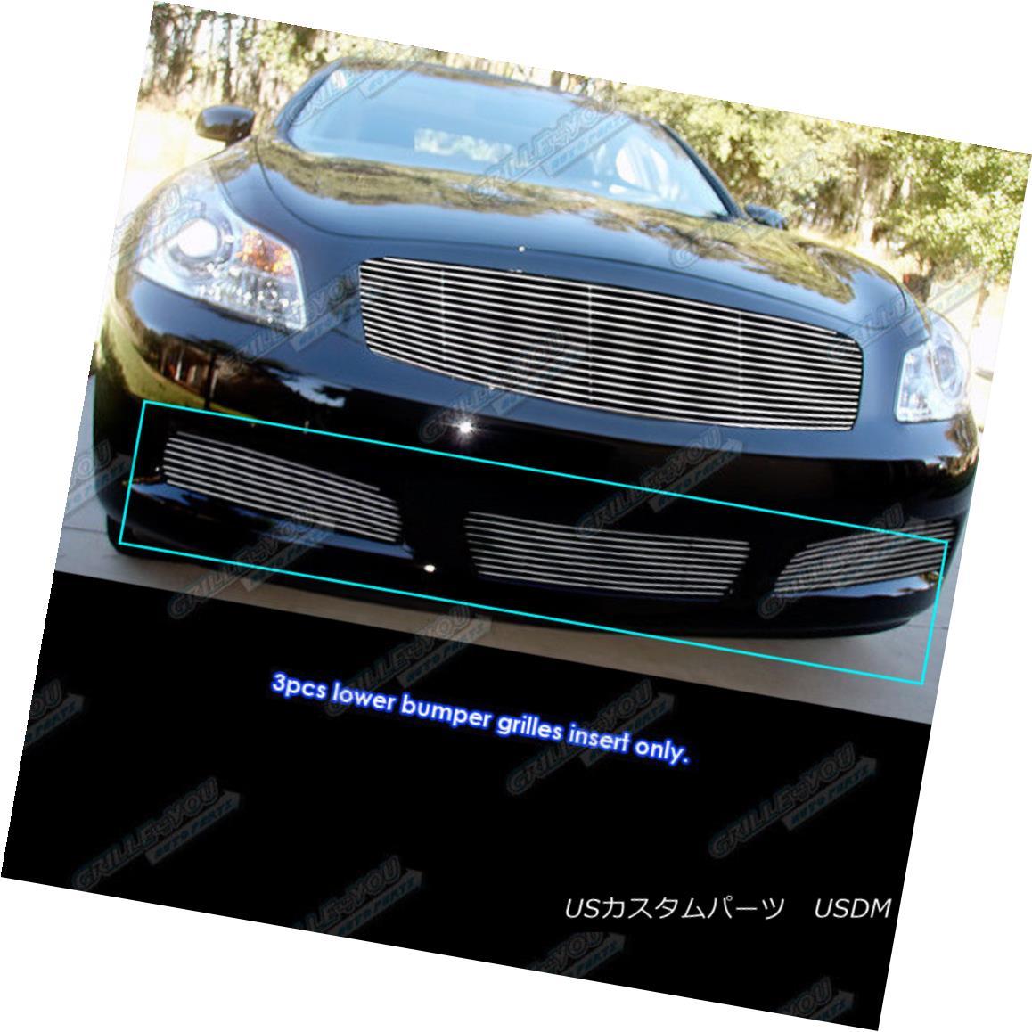 グリル Fits 07-08 Infiniti G35 Sedan Lower Bumper Billet Grille Insert フィット07-08インフィニティG35セダンロワーバンパービレットグリルインサート