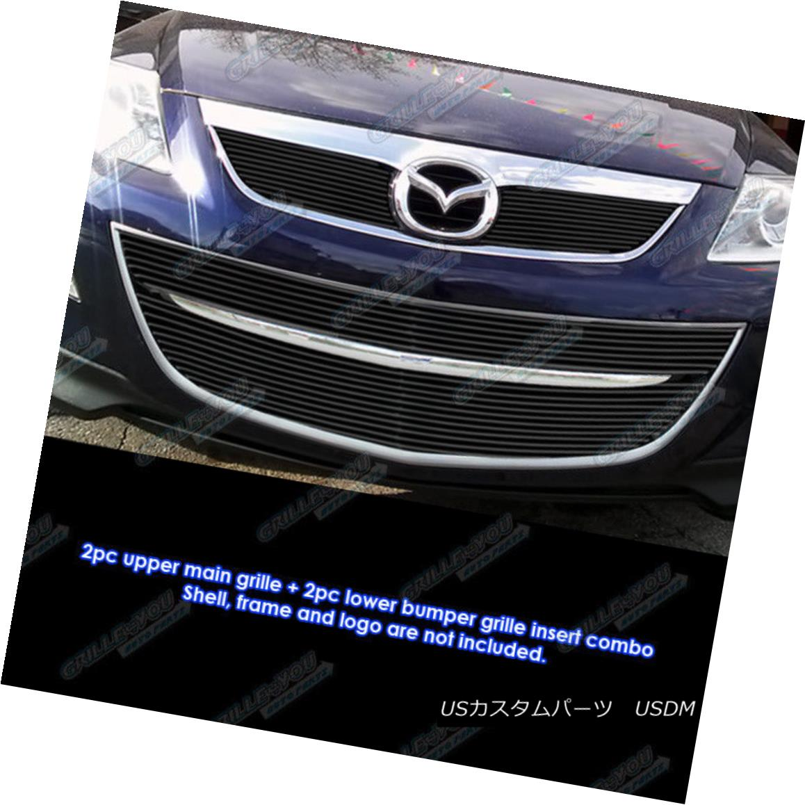 グリル Fits 2010-2013 Mazda CX-9 Black Billet Grille Combo フィット2010-2013マツダCX-9ブラックビレットグリルコンボ