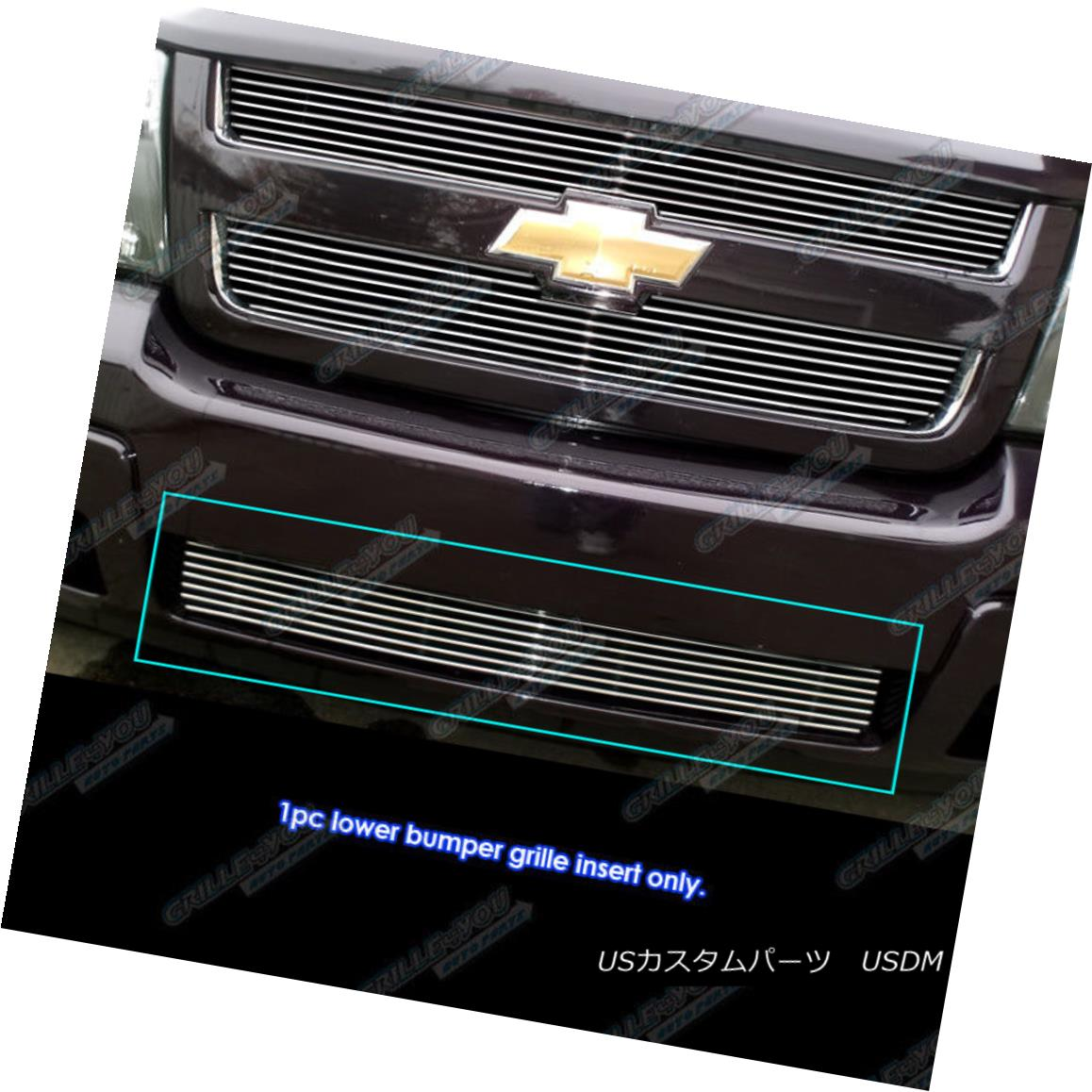 グリル Fits 06-09 Chevy Trailblazer LT Lower Bumper Billet Grille Insert フィット06-09 Chevy Trailblazer LTロワーバンパービレットグリルインサート