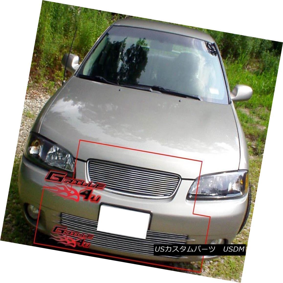 グリル Fits 2000-2003 Nissan Sentra Billet Grille Combo フィット2000-2003日産セントラビレットグリルコンボ