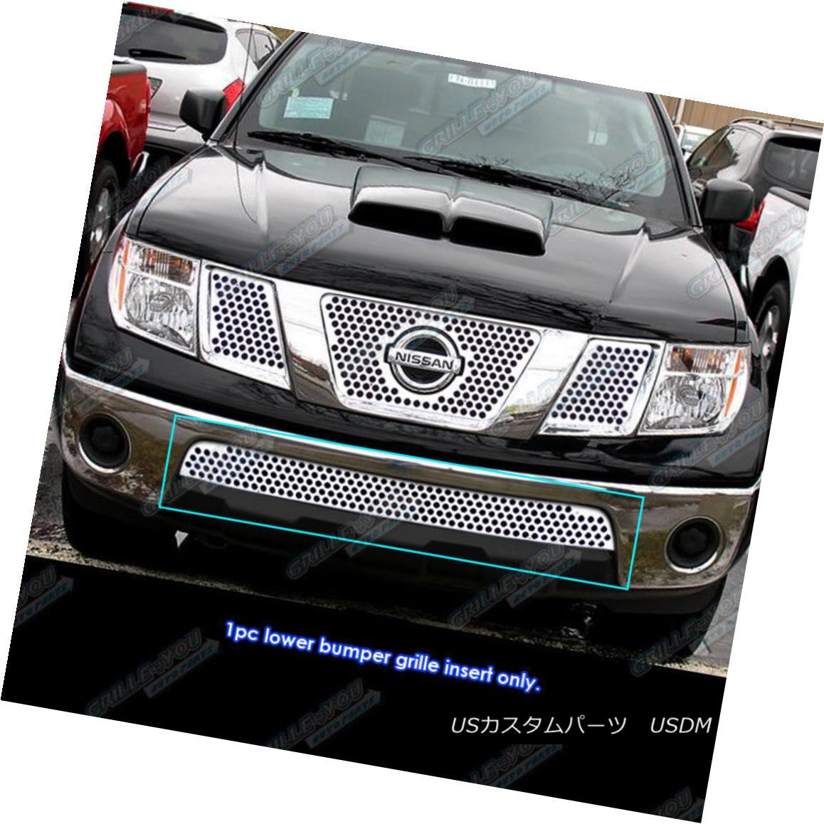 グリル For 2005-2017 Nissan Frontier/05-07 Pathfinder Bumper Punch Sheet Grille Insert 2005-2017日産フロンティア/ 05-07パスファインダーバンパーパンチシートグリルインサート