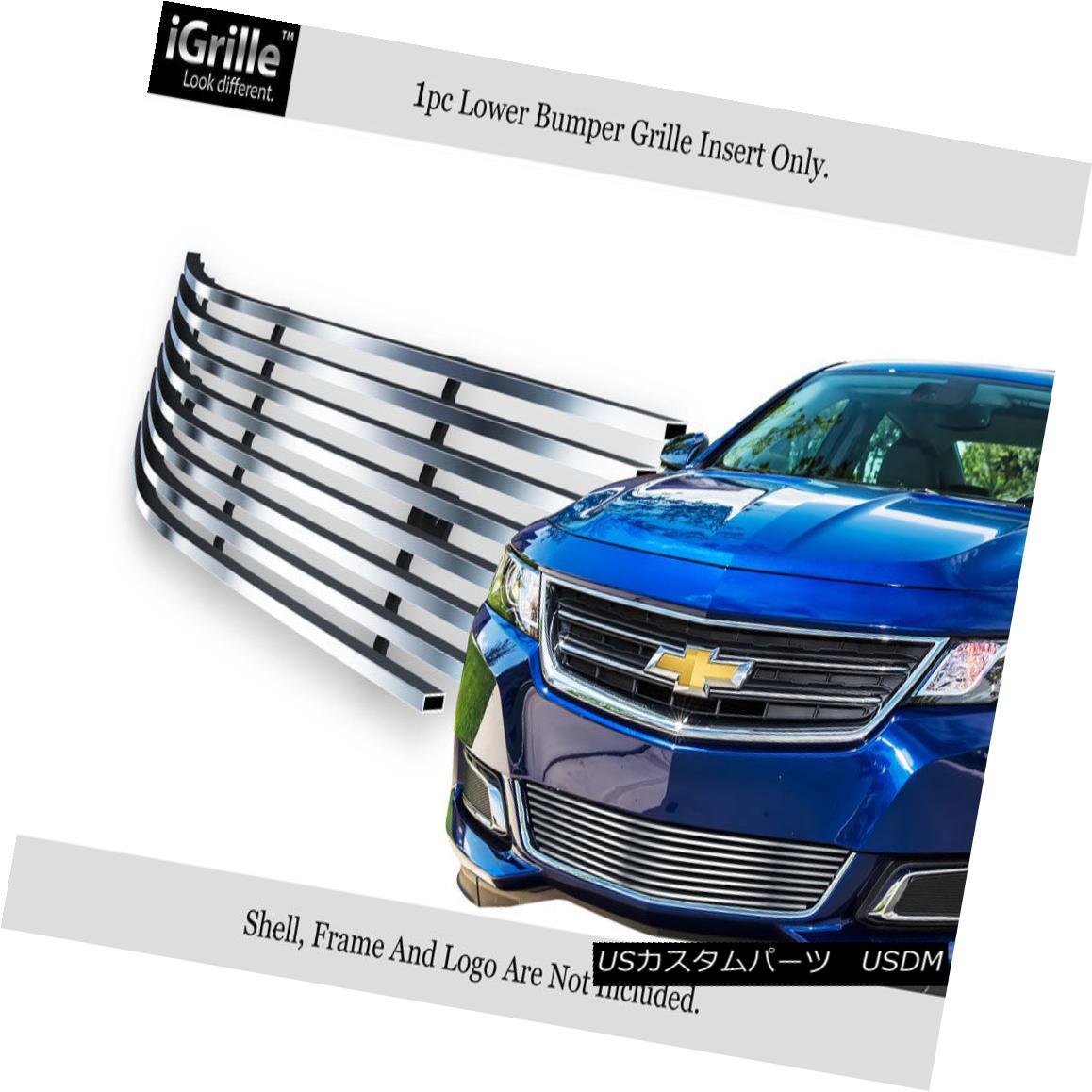 グリル Fits 2014-2016 Chevy Impala Stainless Steel Lower Bumper Billet Grille フィット2014-2016シボレーインパラステンレス鋼ロワーバンパービレットグリル