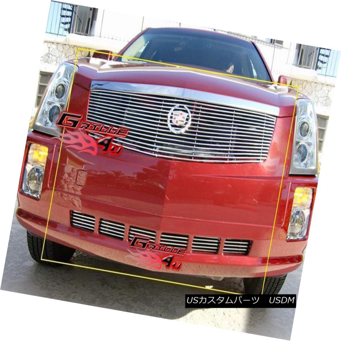 グリル Fits 2005-2009 Cadillac SRX Replacement Billet Grille Inserts Combo 適合2005-2009キャデラックSRX交換ビレットグリルインサートコンボ